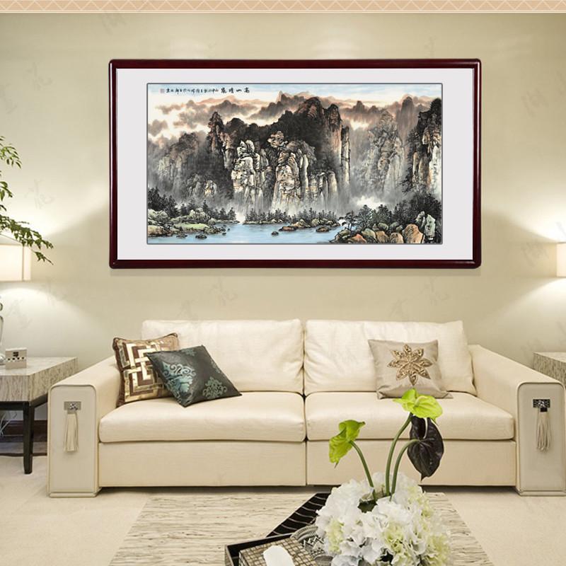 山水画风水靠山中式客厅装饰画办公室挂画沙发背景墙公司国画图片