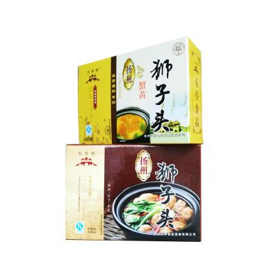 揚州特產五亭橋原味獅子頭1盒+蟹黃獅子頭1盒 每盒240克4只小禮盒裝