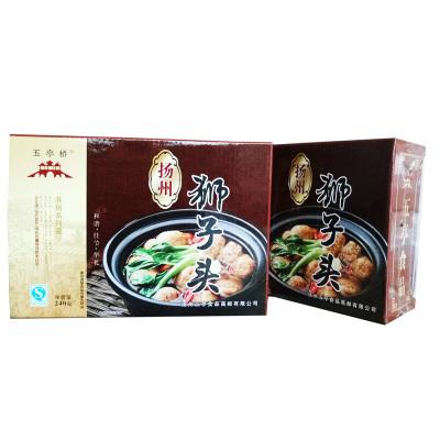 揚州特產五亭橋原味獅子頭肉圓丸子2盒 每盒240克4只小禮盒裝