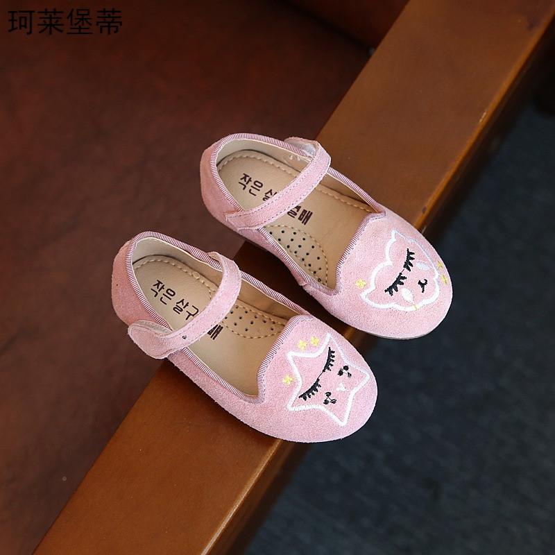 珂莱堡蒂童鞋秋女童单鞋1-3岁宝宝鞋子可爱小童方口鞋子bqy-725