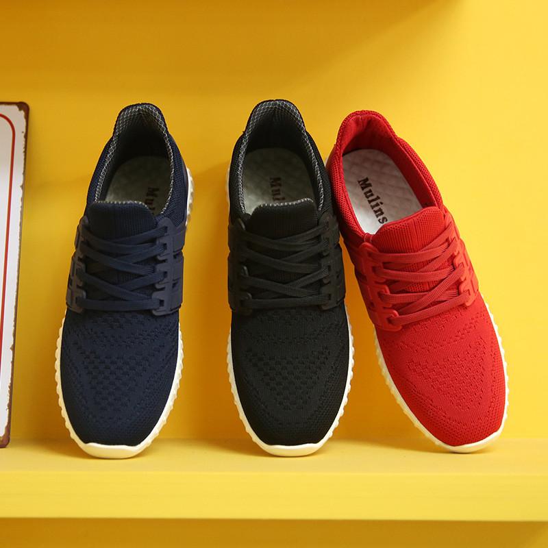 木林森男鞋2017春季新款运动鞋休闲鞋透气轻便跑步鞋潮流慢跑鞋男