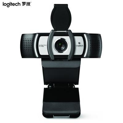 促销1000只【罗技旗舰店】罗技(Logitech) C930c 罗技商务高清网络摄像头