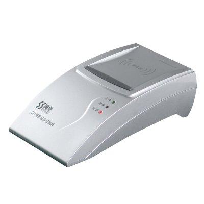 神思SS628(100)二代身份證讀卡器三代身份證閱讀器身份證掃描真偽識別驗證刷卡設備儀