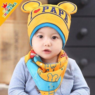 秋冬季儿童帽子 韩国婴儿帽子 男女宝宝帽子春套头韩版三角巾口水巾两