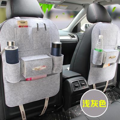 捷歐得(Genautoment) 汽車椅背掛袋 車載置物袋 車載儲物袋 多功能座椅背收納箱-單個【黑色】