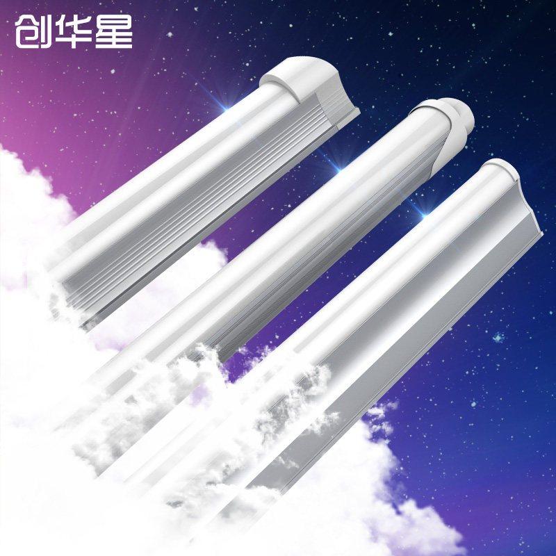 创华星led灯管t5/t8一体化led日光灯管 t8全套支架光管1.2米明亮