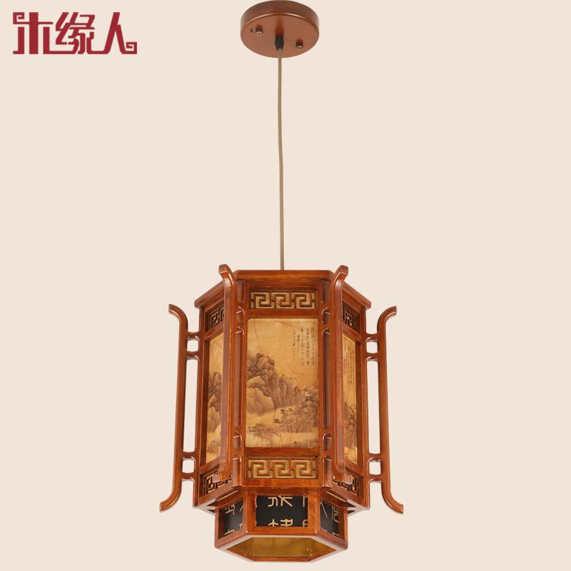 木缘人 新古典中式单头吊灯仿古灯笼实木雕花创意个性走廊过道阳台图片