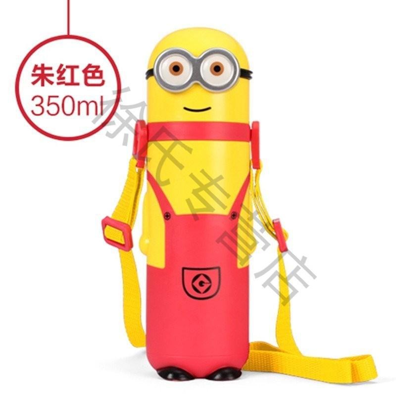 儿童保温杯 创意便携带盖男女学生卡通可爱小黄人水杯子韩国350ml