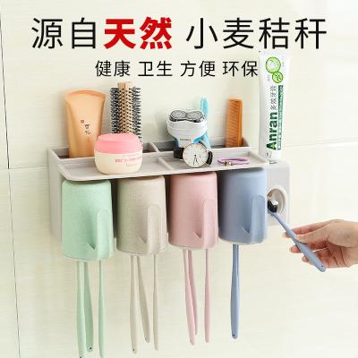 吸壁式牙刷架免打孔牙膏盒筒牙杯架壁掛洗漱口杯套裝衛生間置物架