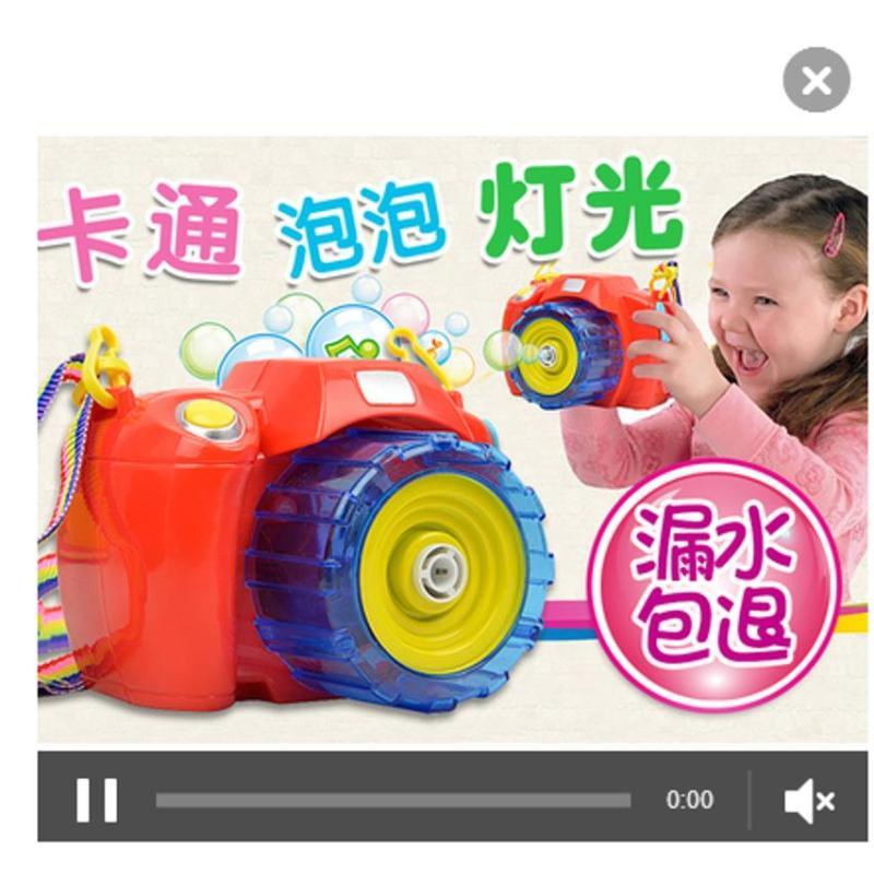 自动泡泡机灯光音乐照相机电动泡泡枪儿童吹