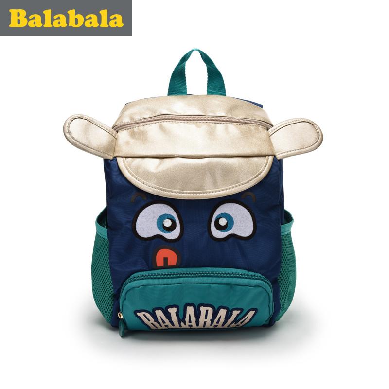 巴拉巴拉男幼童书包宝宝双肩包 2016秋季新款儿童可爱学生背包潮