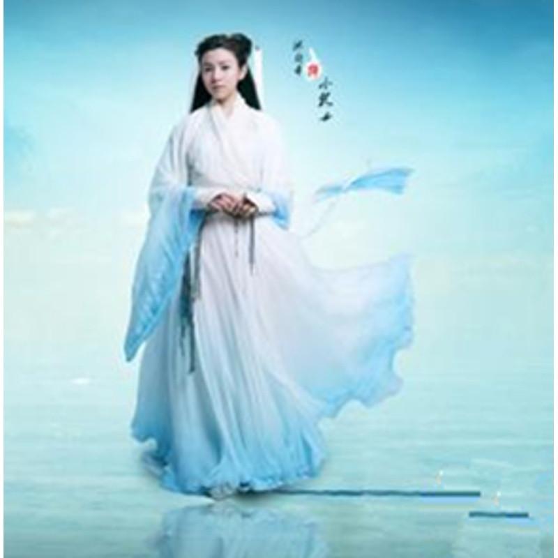 艾凝雪 仙女装小龙女嫦娥白色古装女汉服古筝演出服特价侠女服影楼