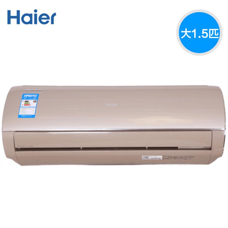 海尔空调kfr-35gw/05hbq23的室内机和室外机型号分别是什么?