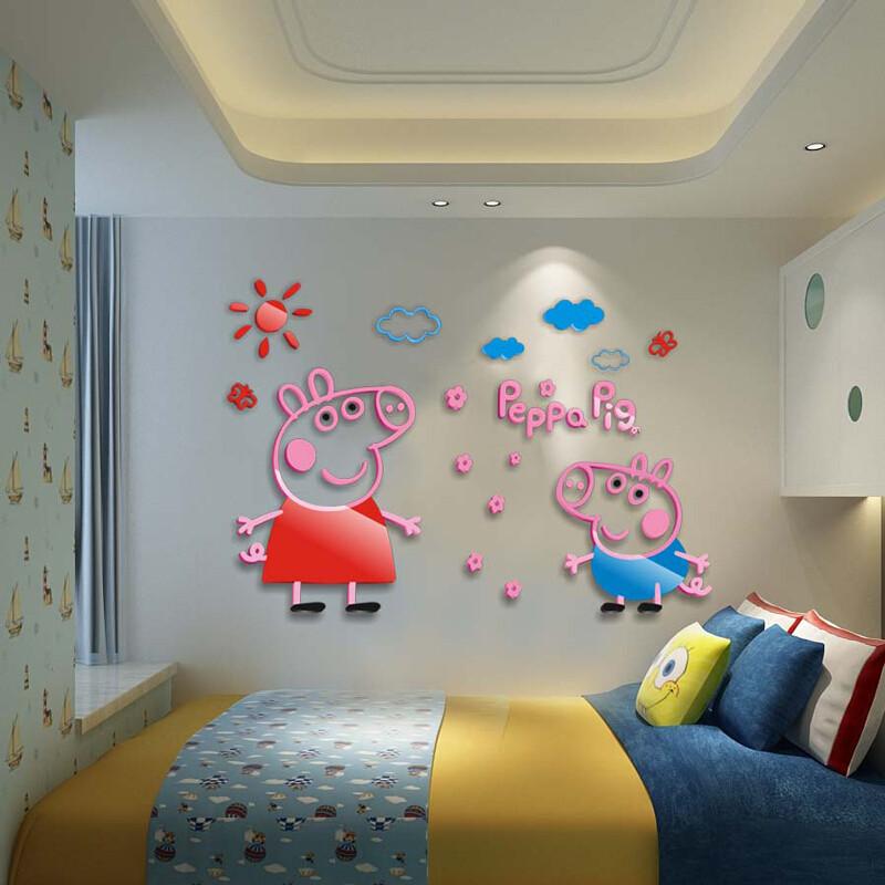 沐坤3d立体墙贴画亚克力墙贴儿童房幼儿园创意装饰画卧室床头装饰画图片