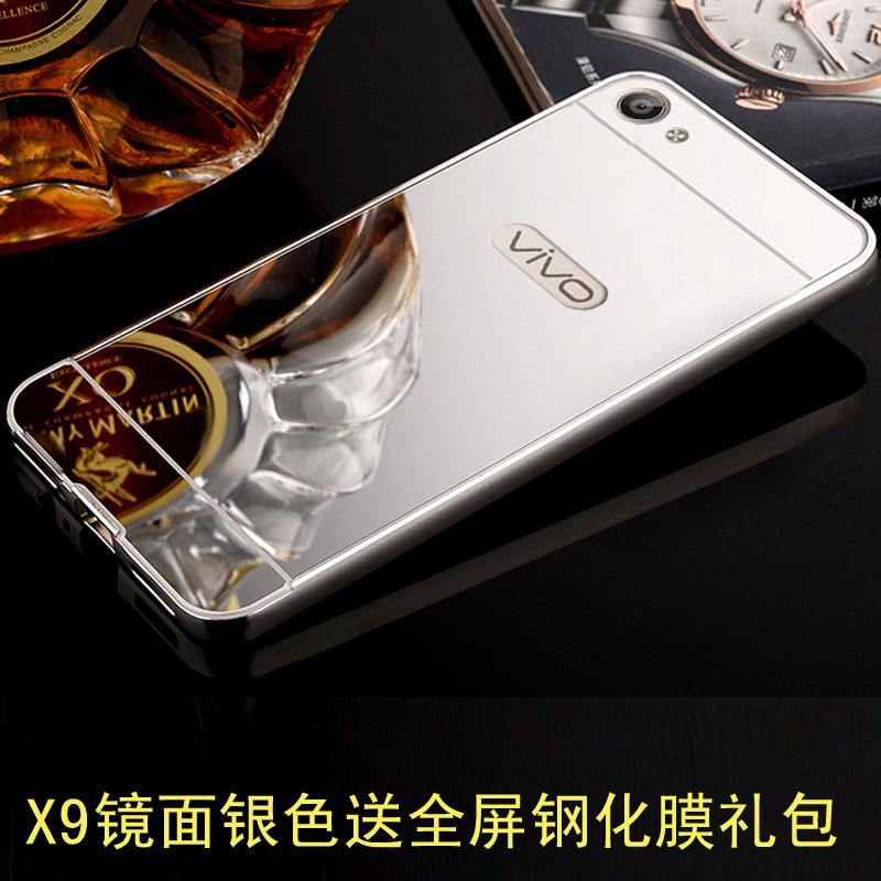 雪奈儿 vivox9s x9手机壳手机壳vivo x9plus手机套步步高x9金属边框保