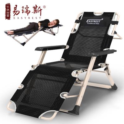 Easyrest易瑞斯涼椅簡易床躺椅折疊椅午睡床簡易行軍床單人午休椅