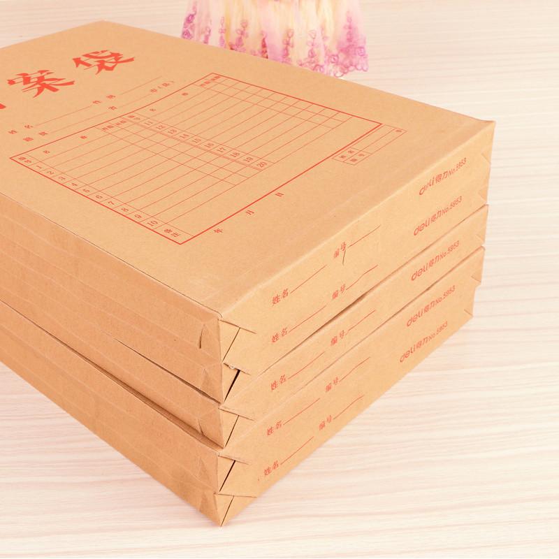 得力5953牛皮纸档案袋 资料袋投标文件标书袋 加厚文件袋 10个装