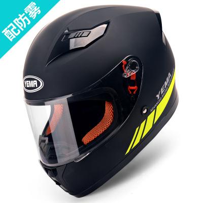 野马YEMA832四季电动摩托车头盔男全盔覆式个性酷机车赛车跑盔冬季防雾安全帽