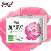 怡丽卫生巾新素肌感洁菌型敏感肌日用240mm棉柔纤巧