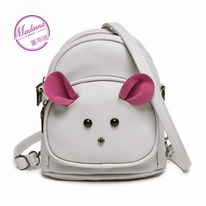 蔓蒂娜2016夏季新款猫耳朵双肩包童趣萌宠包少女包小老鼠包可爱动物包