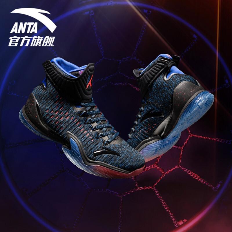 安踏篮球鞋汤普森3代2017秋季新款运动鞋男kt3战靴男鞋11741101