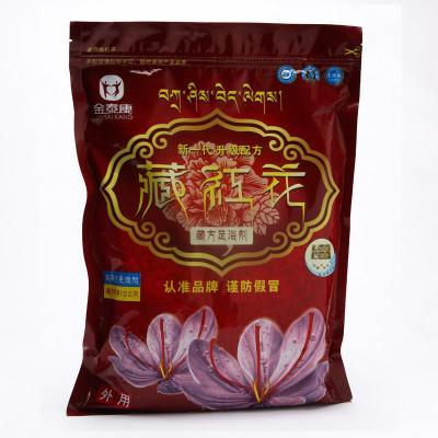 金泰康浴足藏红花/艾叶/老姜三大包共1800克(300小包)足浴粉沐足泡脚粉