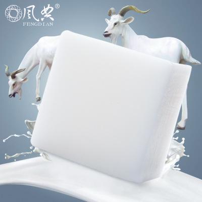 【買2送1】風典山羊奶精油皂100克 手工潔面皂保濕滋潤溫和手工皂增加皮膚彈性