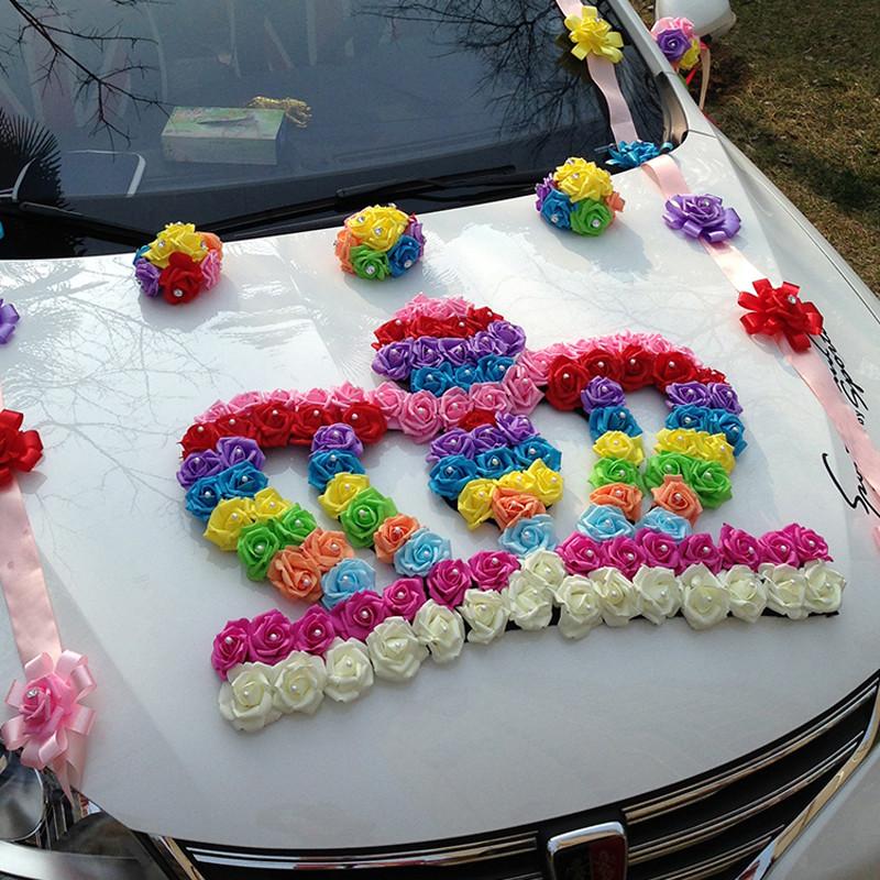 韩式彩虹心形婚车装饰花 吸盘拉花婚车装饰套装 创意婚车车花 婚庆图片