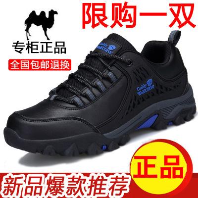中年人运动鞋冬季加绒保暖棉鞋子男30爸爸鞋运动休闲鞋40男士50岁中老年