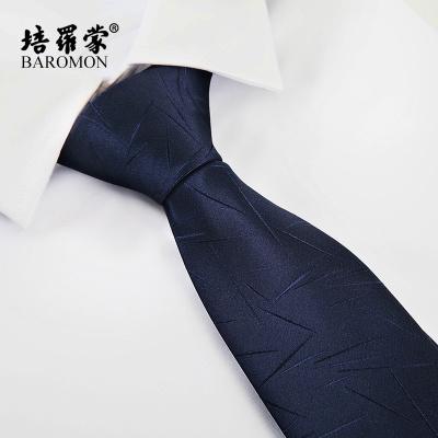 领带 培罗蒙正装衬衫领带男士上班领带不规则条纹蓝色领带商务休闲领带ELD7110