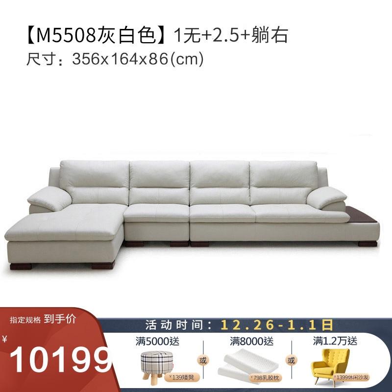 顾家家居 真皮沙发头层牛皮沙发现代简约客厅组合家具