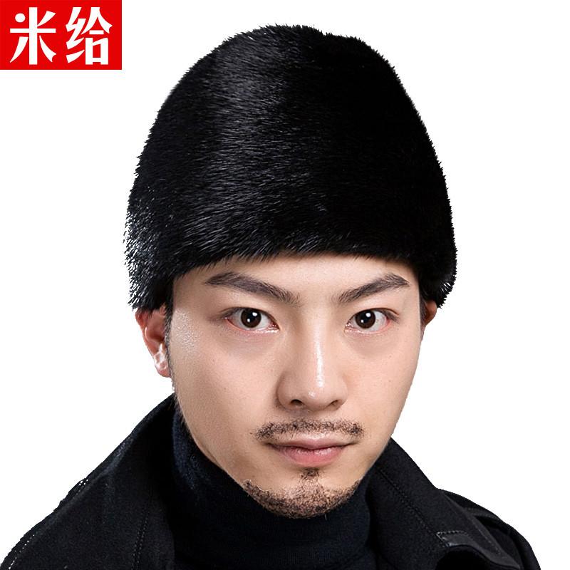 米给冬季男士帽子整皮水貂毛帽中老年人皮草帽子男帽