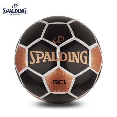 SPALDING斯伯丁旗艦店SC1系列銅/金/白色 5號球(正規11人制用)機縫足球 64-932Y 其他