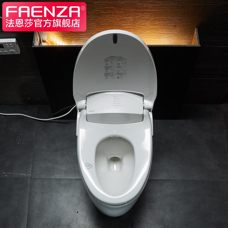 法恩莎智能马桶即热型座便器全自动一体无水箱智能坐便器fb16105b
