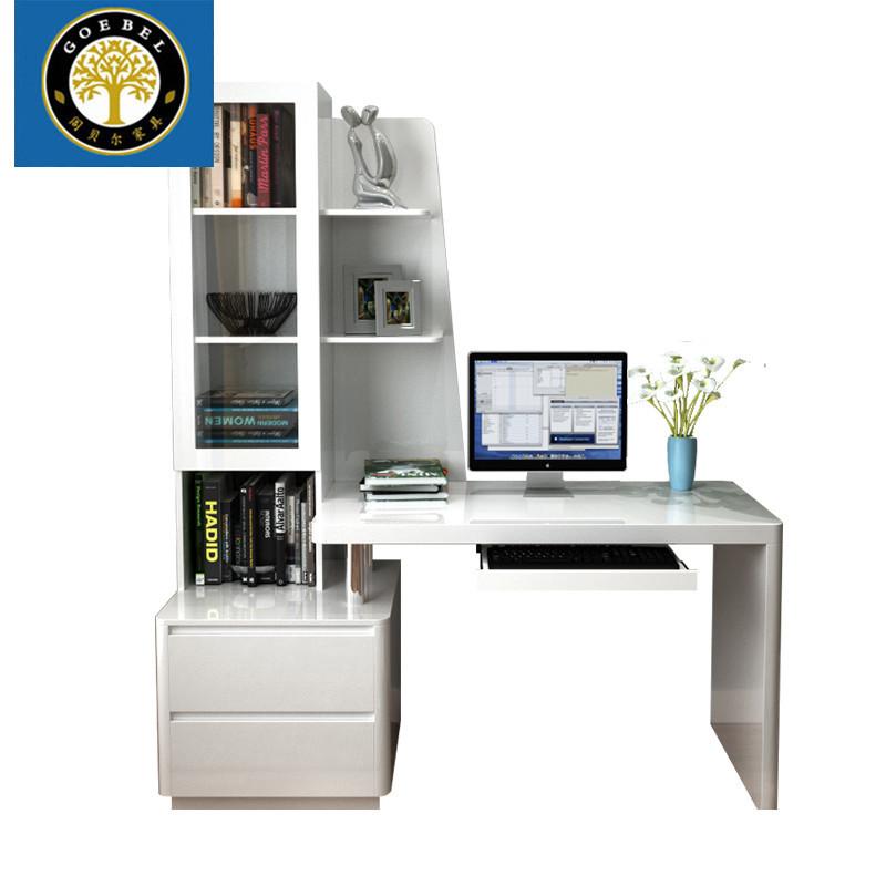 现代时尚台式电脑桌办公桌 卧室家用书桌书柜书架一体