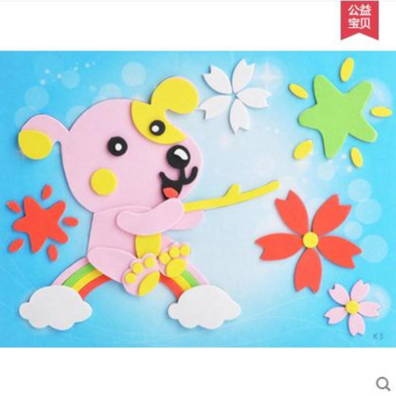 开心小宝 儿童手工制作材料包 立体贴画 贴纸 幼儿园玩具