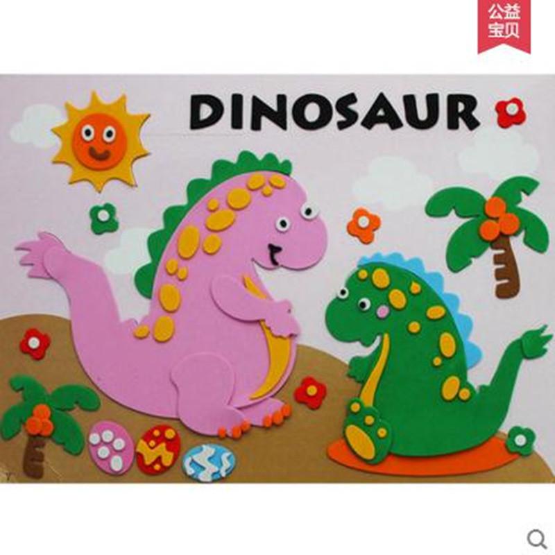 黑妞宝贝贴画 大号动物立体贴画贴纸幼儿童手工制作材料玩具 恐龙