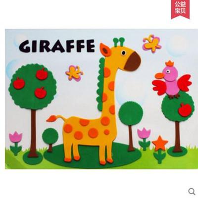 黑妞宝贝贴画 大号动物立体贴画贴纸幼儿童手工制作材料玩具 棕熊