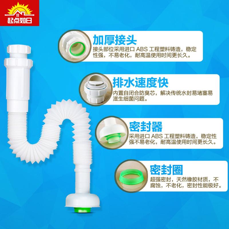 起点如日洗脸盆下水管防臭下水器套装 洗手池台盆下水道地漏防虫密封