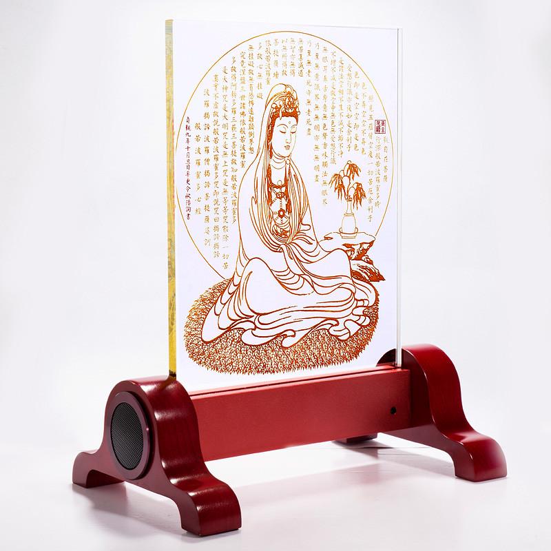2016 念佛机佛教 办公室创意装饰品摆设 带led背光音乐图片