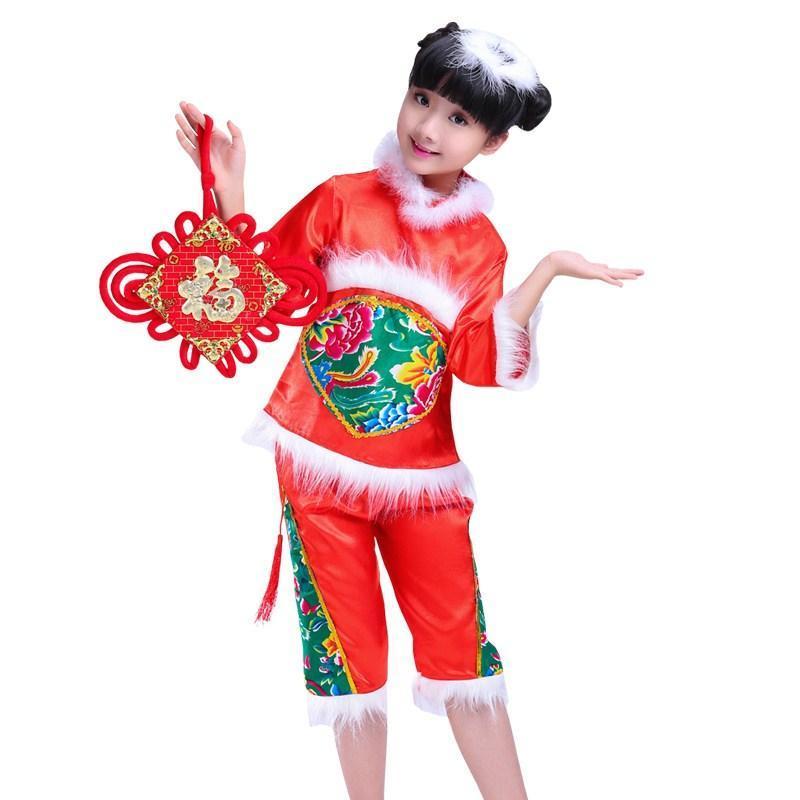 元旦儿童舞蹈演出服幼儿喜庆民族舞秧歌服男女童开门红春节表演服