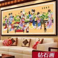 十二金钗十字绣琴棋书画 3米客厅大幅红楼梦12十二金叉钻石画新款 2*0