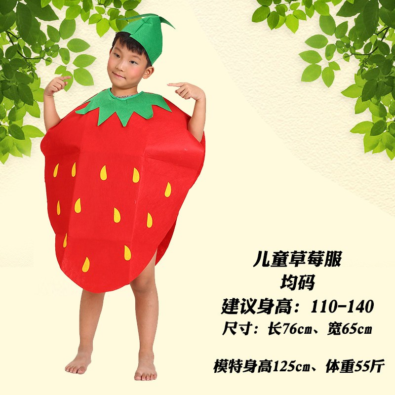 圣诞服儿童水果蔬菜演出服环保衣服儿童手工亲子走秀动物服装图片