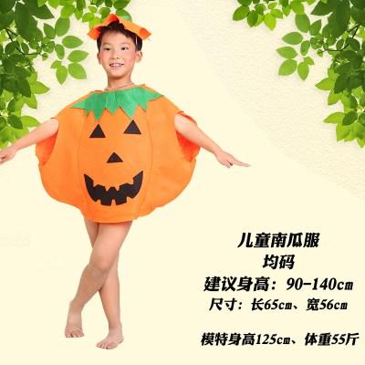 圣诞服儿童水果蔬菜演出服环保衣服儿童手工亲子走秀动物服装 儿童图片