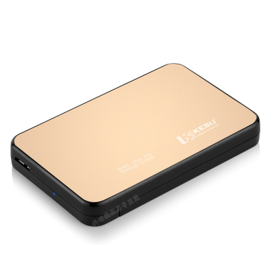 KESU/科碩K104 移動硬盤盒子 USB3.0 筆記本硬盤盒2.5英寸sata接口機械盤串口盒SSD固態硬盤盒 金色