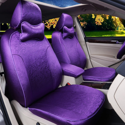 专车专用汽车座套定制全包围新款紫色布艺四季通用座椅套坐套女士