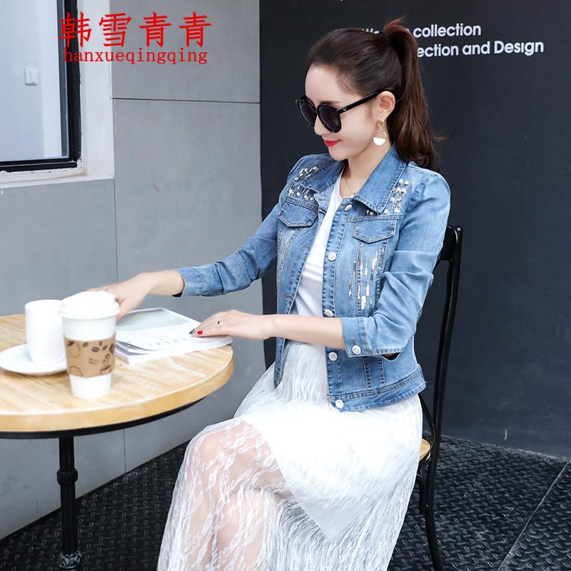 韩雪青青韩版春季新款女韩版修身长袖牛仔衣气质上衣亮片短外套图片