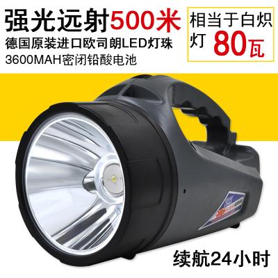 勤樂手提持探照燈LED強光充電式遠射程超高亮礦燈戶外手電筒