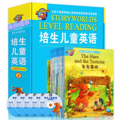 包郵 培生兒童英語分級閱讀Level2 3-8歲少兒英語兒童英語啟蒙書 全套20冊圖書+40張單詞認讀卡+5張DVD光盤