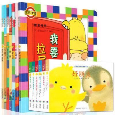 包郵 正版全套13冊小雞球球成長繪本系列+噼里啪啦 兒童繪本圖書0-5歲嬰幼兒讀物幼兒園指定圖書